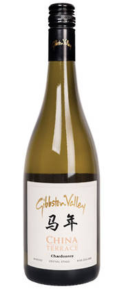 Gibbston Valley China Terrace Chardonnay 2016